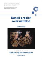 Dansk Arabisk Oversættelse June Dahy
